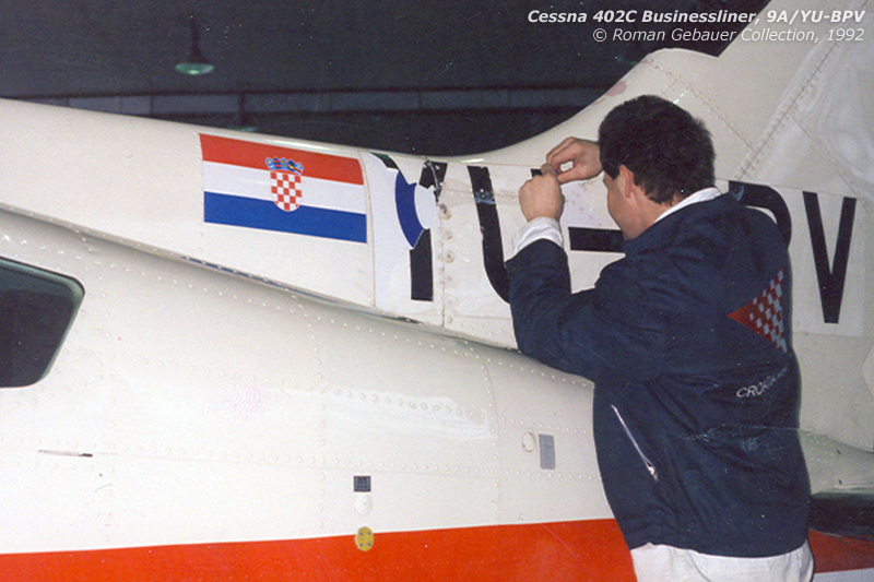 The moment of transformation from YU to 9A... interestingly, as far as I've been able to find out, even though the RC prefix was used in radio communications, it was never actually displayed on the aircraft (bar the 737s)